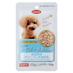 デビフ 愛犬のトイプードルに配慮 50g (デビフ d.b.f・dbf/ドッグフード/ウェットフード・レトルトパウチ/ペットフード/ドックフード)(犬用品/ペット用品)
