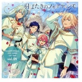 fine/あんさんぶるスターズ! ユニットソングCD 2nd vol.09 fine