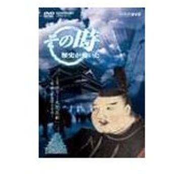 NHK その時歴史が動いた ミステリー大化改新〜蘇我入鹿暗殺の実像〜 [DVD]