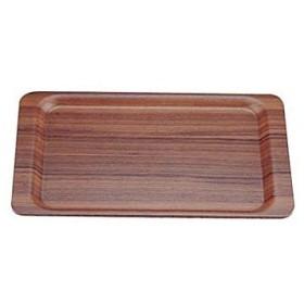 木製トレー長角(ウォールナット) サイトーウッド 1006WN
