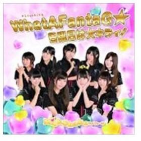 MilkShake / WhatAFantaG★/日曜日は大キライ! [CD]