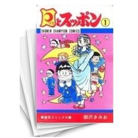 【中古】月とスッポン (1-23巻 全巻) 全巻セット コンディション(非常に良い)