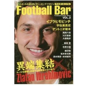 Football Bar   2 (双葉社スーパームック)/双葉社
