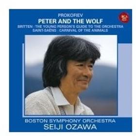 Prokofiev/Saint-saens  / プロコフィエフ: ピーターと狼、サン=サーンス: 動物の謝肉祭、ブリテン: 管弦楽入門 小