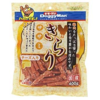 ドギーマン きらりササミチーズ入り 400g (ドッグフード/犬用おやつ/犬のおやつ・いぬのおやつ/DOGFOOD/ドックフード/・犬/・ペットグッズ/bulk)