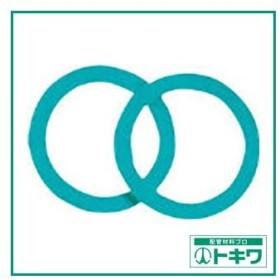 クリンガー ユニオンパッキン(10枚入り) AUP−6A AUP-6A ( AUP6A )