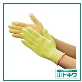 吉野 アラミドパワー手袋女性用 滑り止め(帝人アラミド社製トワロン100%) YS-G1W ( YSG1W )