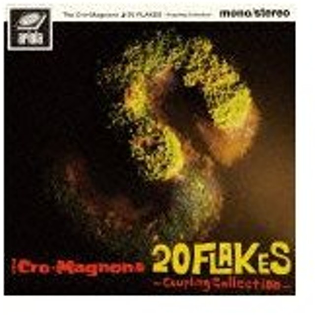 20 FLAKES〜Coupling Collection〜/ザ・クロマニヨンズ[CD]通常盤【返品種別A】