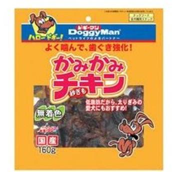 ドギーマン かみかみチキン 砂ぎも 160g (ドッグフード/犬用おやつ/犬のおやつ・犬のオヤツ・いぬのおやつ/ドックフード)