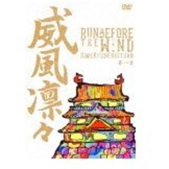 威風凛々〜Run before the wind 第一章〜/ひめキュンフルーツ缶[DVD]【返品種別A】