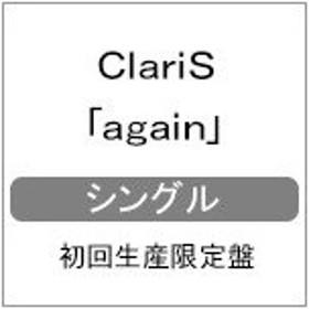 [枚数限定][限定盤]again(初回生産限定盤)/ClariS[CD+DVD]【返品種別A】