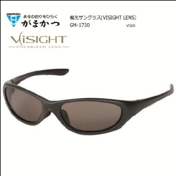 がまかつ Vi-Sight(ヴィサイト) 偏光サングラス GM-1730(定形外郵便対応)