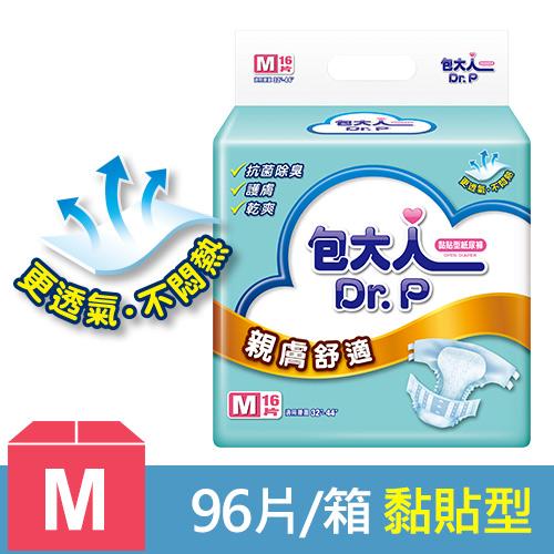 【包大人】成人紙尿褲-親膚舒適-M號(16片x6包/箱)