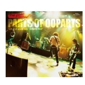 the pillows ピロウズ / PARTS OF OOPARTS  〔BLU-RAY DISC〕