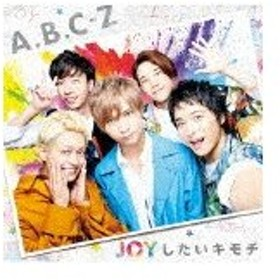 JOYしたいキモチ/A.B.C-Z[CD]通常盤【返品種別A】