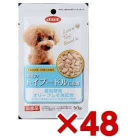 デビフペット 愛犬のトイプードルに配慮 50g× 48(s4640035)