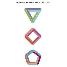 【送料無料選択可】Perfume/Perfume 5th Tour 2014 「ぐるんぐるん」 [通常版]
