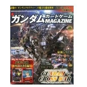 ガンダムカードゲームmagazine 2016年 3月号増刊 / 雑誌  〔雑誌〕