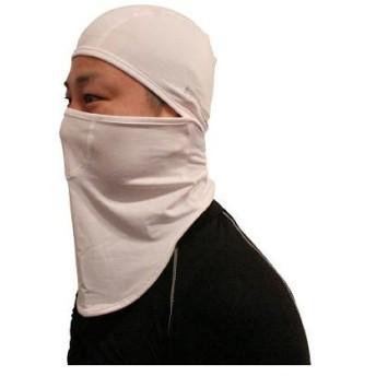 おたふく 冷感・消臭 パワーストレッチフルフェイスマスク ホワイト JW-614-WH 冷暖対策用品・暑さ対策用品