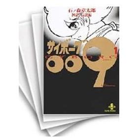 【中古】サイボーグ009 [文庫版] (1-23巻 全巻) 全巻セット コンディション(可)