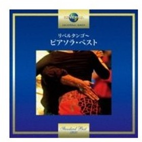 Piazzolla ピアソラ / Libertango-favorite Works Of Piazzolla 国内盤 〔CD〕
