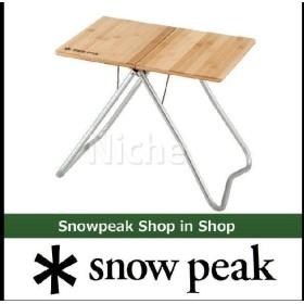 キャッシュレスポイント還元 スノーピーク テーブル Myテーブル 竹 LV-034T アウトドア 机 キャンプ