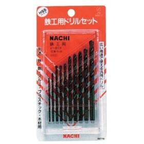 鉄工用ドリルセット NACHI(不二越) NACHI SET10