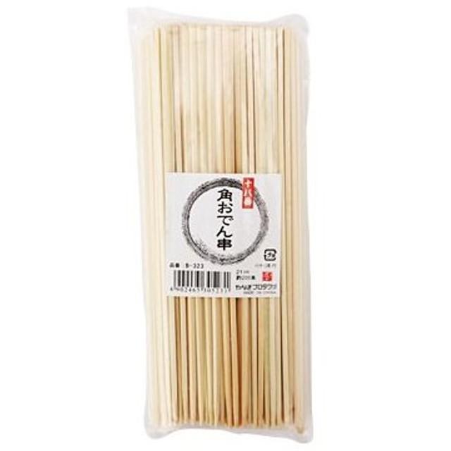 竹製 十八番角おでん串 やなぎプロダクツ B323 21cm