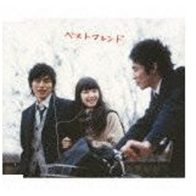 ベストフレンド/カルテット[CD]【返品種別A】