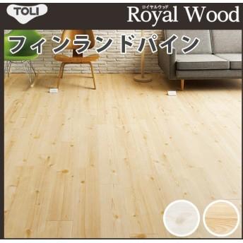 半額 フロアタイル フロアータイル 東リ 床材 ウッド 木目 ロイヤルウッド フィンランドパイン PWT-1078〜PWT1079
