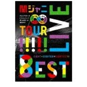 KANJANI∞ LIVE TOUR!! 8EST 〜みんなの想いはどうなんだい僕らの想いは無限大!!〜/関ジャニ∞[DVD]【返品種別A】