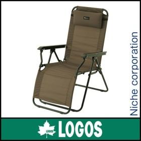 ロゴス イス グランベーシック スムースリクライナー アウトドア チェア 折りたたみチェア 椅子