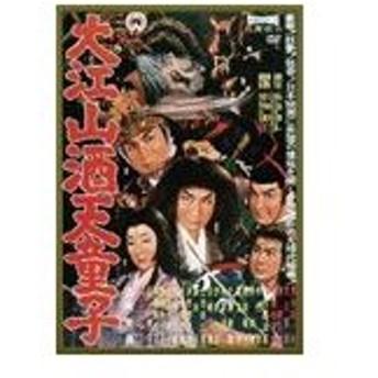 大江山酒天童子/長谷川一夫[DVD]【返品種別A】