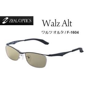 釣り 偏光グラス ZEAL Walz Alt ワルツ オルタ F-1604 【510】