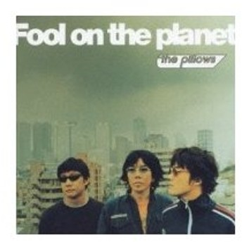 the pillows ピロウズ / Fool on the planet  〔CD〕