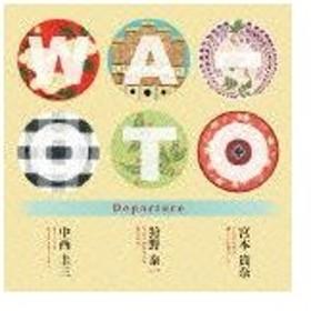Departure/WA-OTO[CD]【返品種別A】