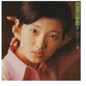 [枚数限定]15歳のテーマ 百恵の季節/山口百恵[HybridCD]通常盤【返品種別A】