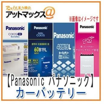 60B24R-CR パナソニック 環境配慮型カーバッテリー サークラ circla 60B24R{60B24R-CR[500]}