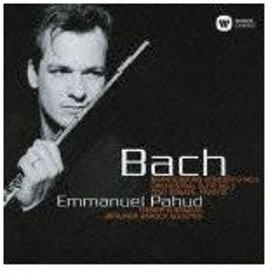 J.S.バッハ:ブランデンブルク協奏曲、他/パユ(エマニュエル)[CD]【返品種別A】