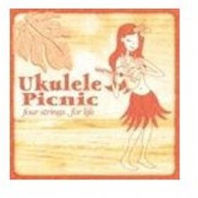 (オムニバス) ウクレレ ピクニック [CD]