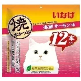 いなばペットフード 焼本かつお 海鮮サーモン味 12本入り  QSC-35 (D)