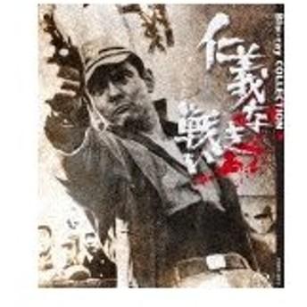 [枚数限定]仁義なき戦い Blu-ray COLLECTION/菅原文太[Blu-ray]【返品種別A】