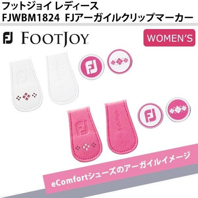 フットジョイ FJWBM1824 FJアーガイルクリップマーカー レディース 【Foot Joy】【FOOT JOY】【ゴルフアクセサリ】