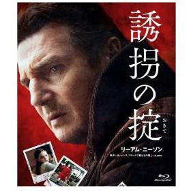 【送料無料選択可】洋画/誘拐の掟 [廉価版][Blu-ray]