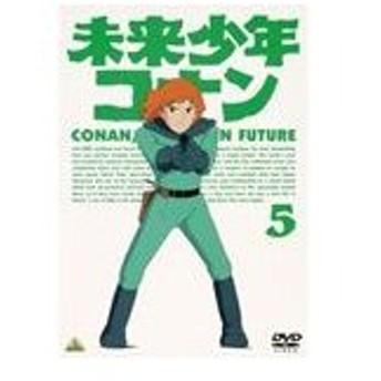 未来少年コナン 5/アニメーション[DVD]【返品種別A】