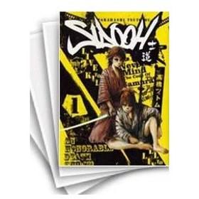 【中古】SIDOOH -士道- (1-25巻 全巻) 全巻セット コンディション(可)