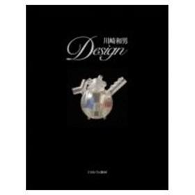 川崎和男Design / 川崎和男  〔本〕