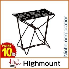 HighMOUNT ハイマウント フォールディングスツール ペイズリーブラック アウトドア