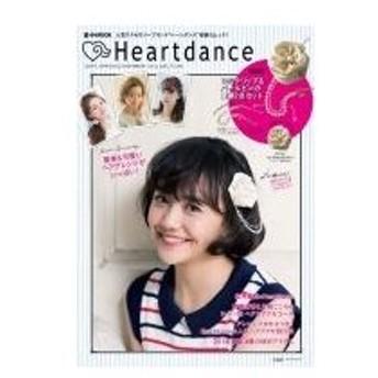 Heartdance E-mook / ブランドムック   〔ムック〕