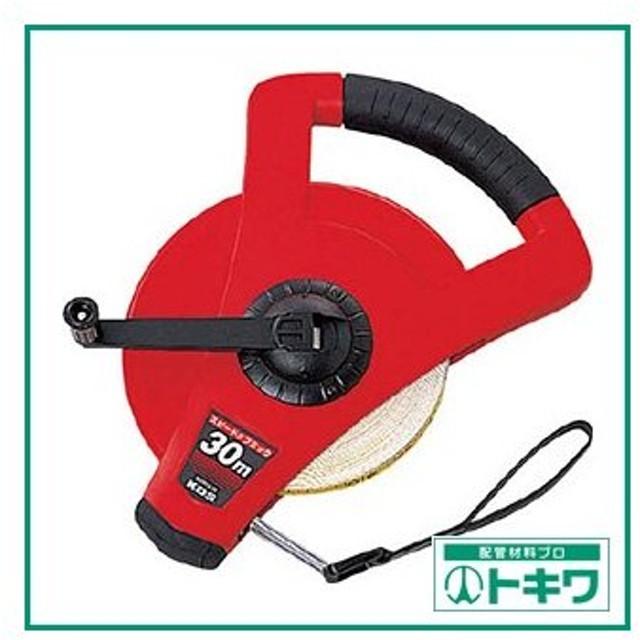 KDS スピードタフミックリール12巾30m SGR12-30 ( SGR1230 )